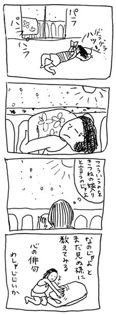b0061912_1603196.jpg