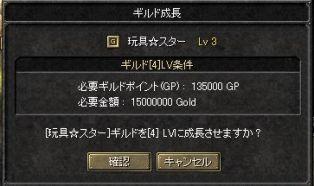 f0031514_3315610.jpg