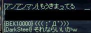f0027317_115417.jpg