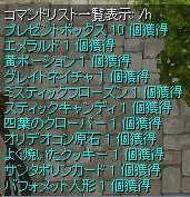b0091923_152484.jpg