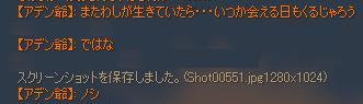 f0034124_44386.jpg