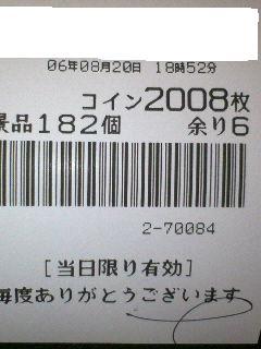 f0065228_22435730.jpg
