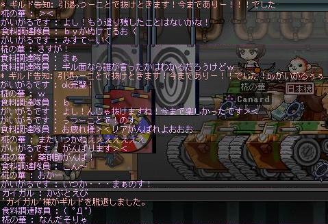 f0048433_4495335.jpg