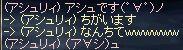 b0022235_11343194.jpg
