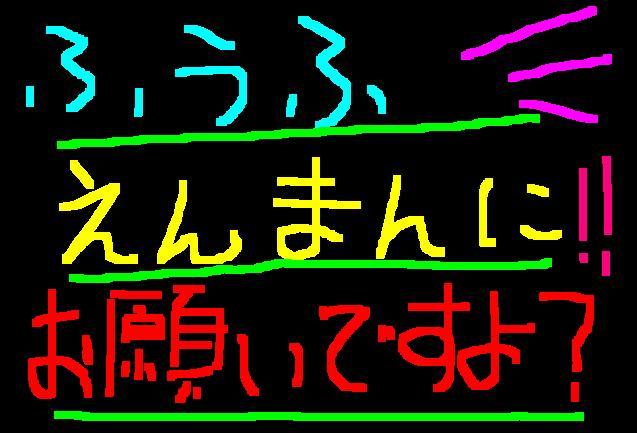 f0056935_19261813.jpg