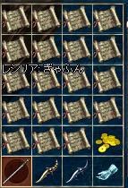 f0028938_363971.jpg