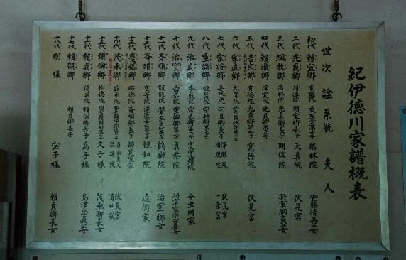 養 翠 園 (ようすいえん)  2_b0093754_0254937.jpg