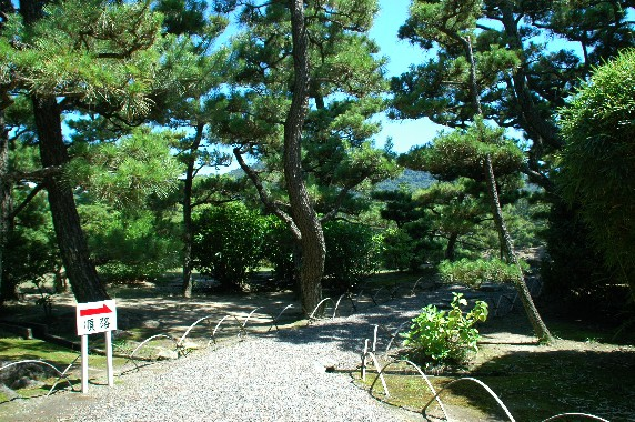養 翠 園 (ようすいえん)  2_b0093754_0263752.jpg