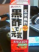 b0021159_15403910.jpg