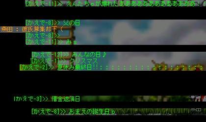 f0081059_1795645.jpg