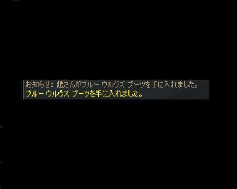 d0078669_160281.jpg