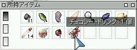 b0099376_1146497.jpg