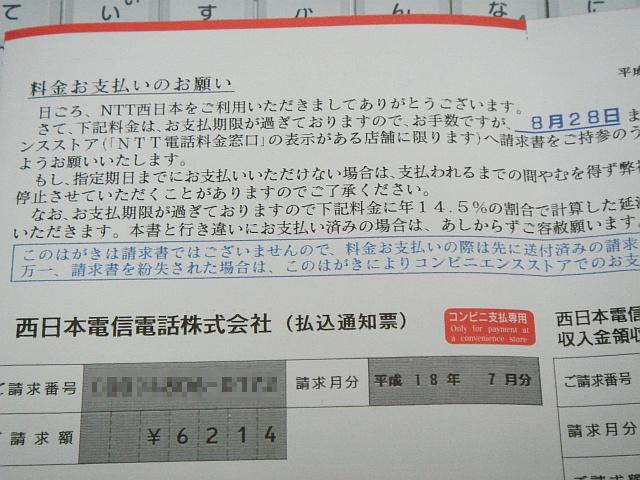 b0048879_2157194.jpg