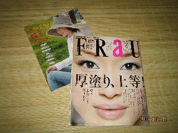 f0046385_0194249.jpg