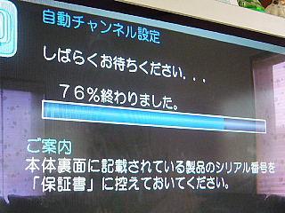 a0005899_1410672.jpg