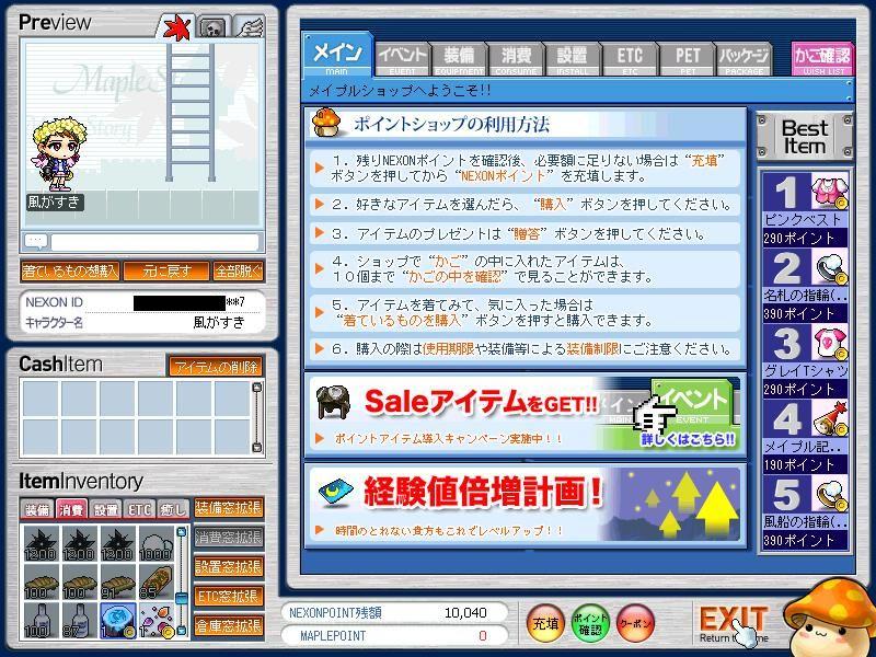 d0077202_122213.jpg
