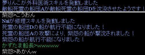 f0029614_2053514.jpg