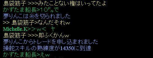 f0029614_2055562.jpg