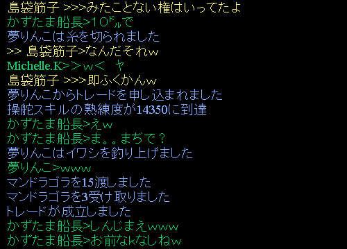 f0029614_20574831.jpg