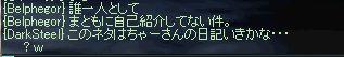 f0027317_1311738.jpg