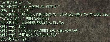 f0107520_5125117.jpg