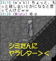 e0027722_2217426.jpg