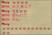 e0027722_2271753.jpg
