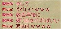 e0027722_2273080.jpg