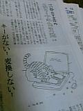 f0106823_15293454.jpg