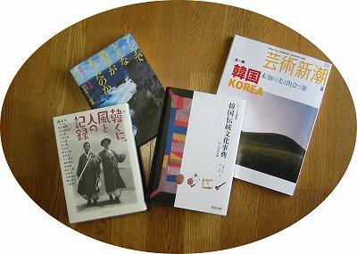 8月の読書_c0026824_11202160.jpg