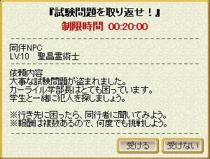 a0005030_550438.jpg