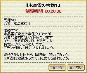 a0005030_551351.jpg