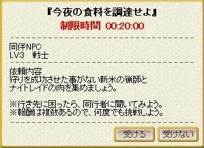a0005030_5535557.jpg