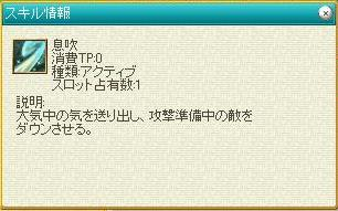 a0005030_5551693.jpg