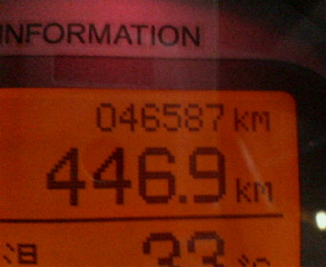 f0095830_19544362.jpg