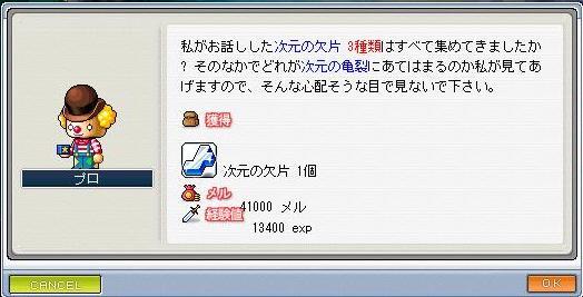 d0015631_033287.jpg
