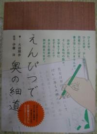 c0038434_1351149.jpg