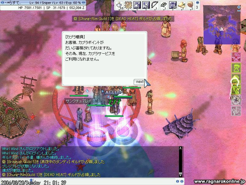 b0084339_216121.jpg