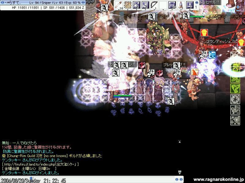 b0084339_2321934.jpg