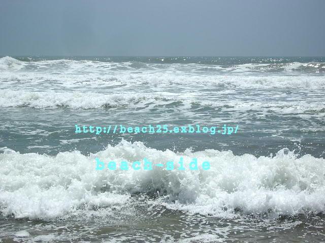 b0088039_2035224.jpg
