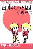 講談社現代新書の「□」が、「○」になっちゃった!?_c0016141_13375462.jpg
