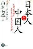 講談社現代新書の「□」が、「○」になっちゃった!?_c0016141_13381537.jpg