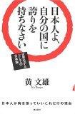講談社現代新書の「□」が、「○」になっちゃった!?_c0016141_13382132.jpg
