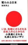 講談社現代新書の「□」が、「○」になっちゃった!?_c0016141_1339117.jpg