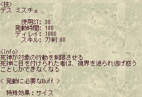 f0052144_161518.jpg