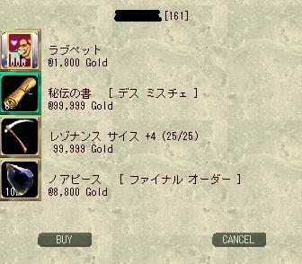 f0052144_1631411.jpg