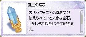 b0104946_07323.jpg