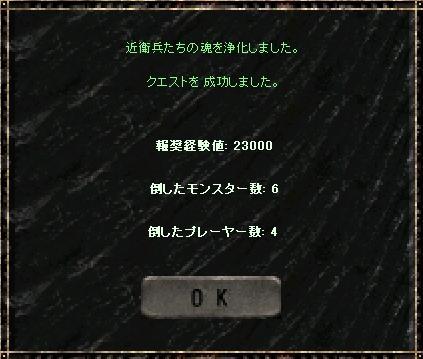 a0075647_21461665.jpg