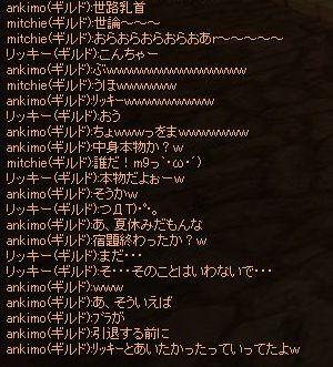 f0009847_14495886.jpg