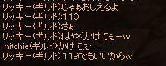 f0009847_14502923.jpg
